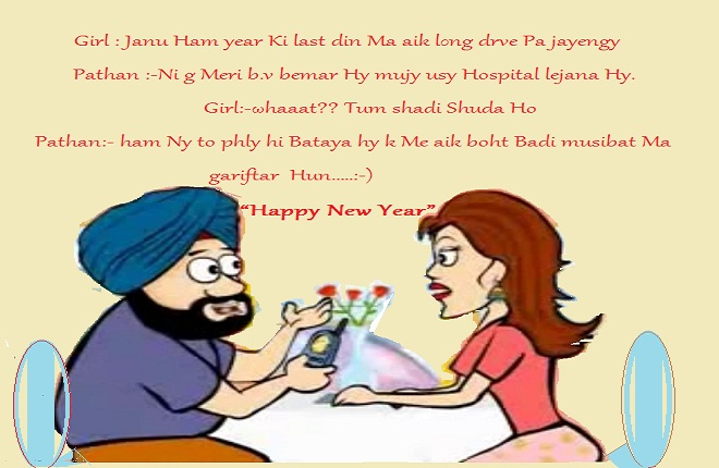Funny New Year Images 2020