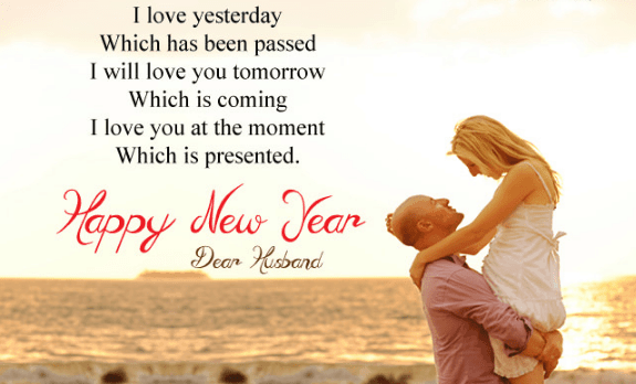 Happy New Year 2020 Wishes For Wife